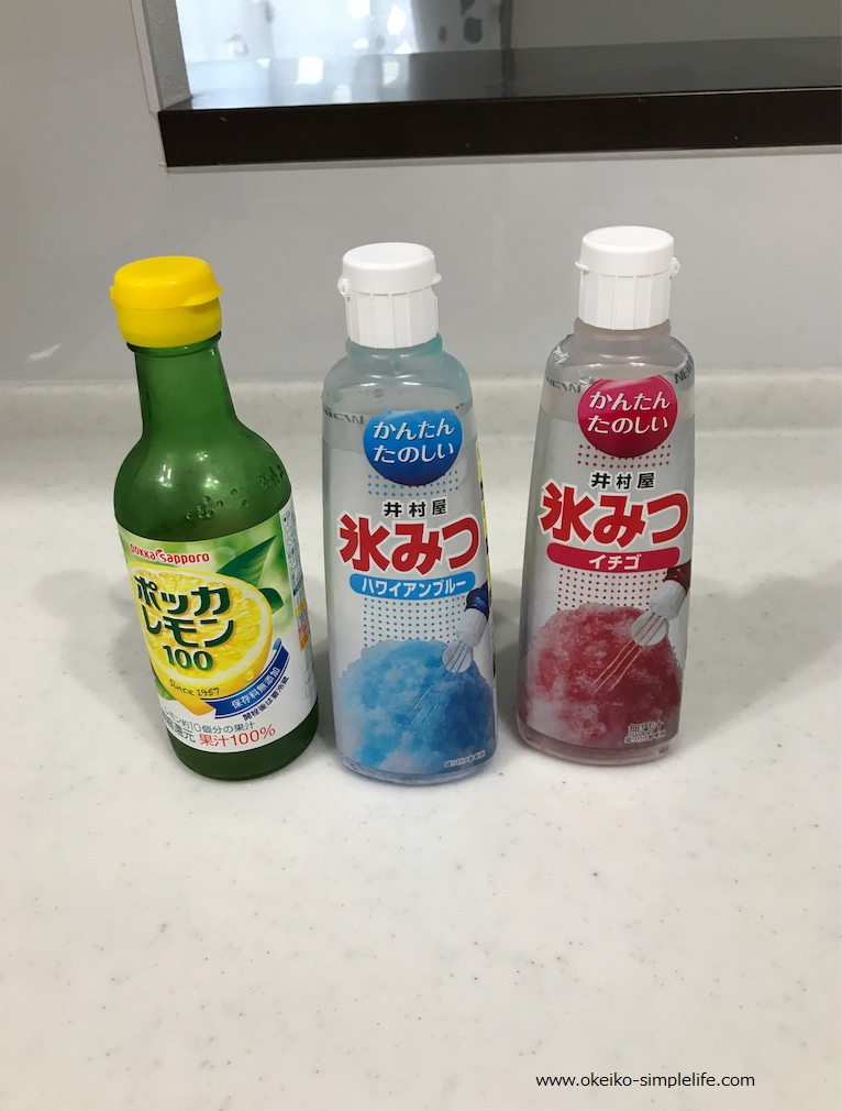 f:id:okeiko-life:20171019101400p:plain