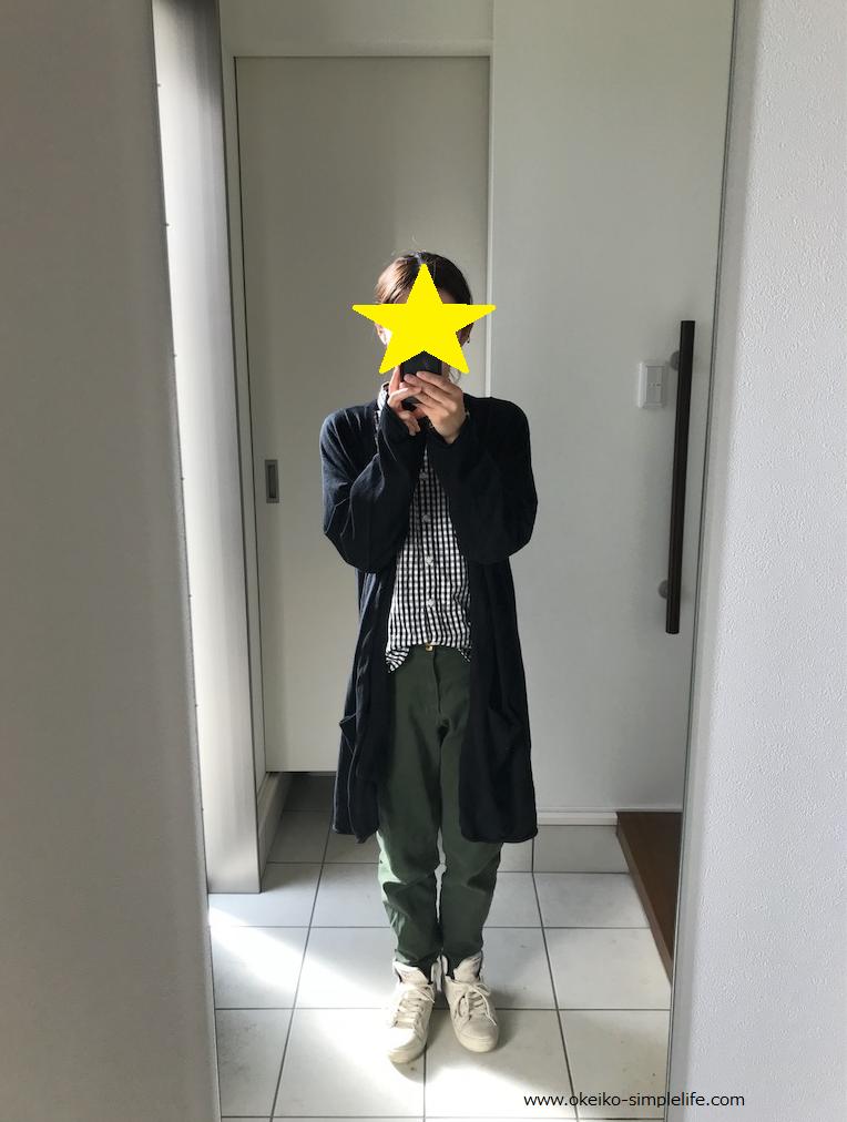 f:id:okeiko-life:20171103144826p:plain