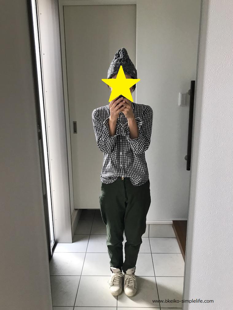 f:id:okeiko-life:20171104143640p:plain