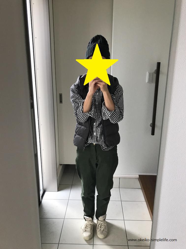 f:id:okeiko-life:20171104210555p:plain