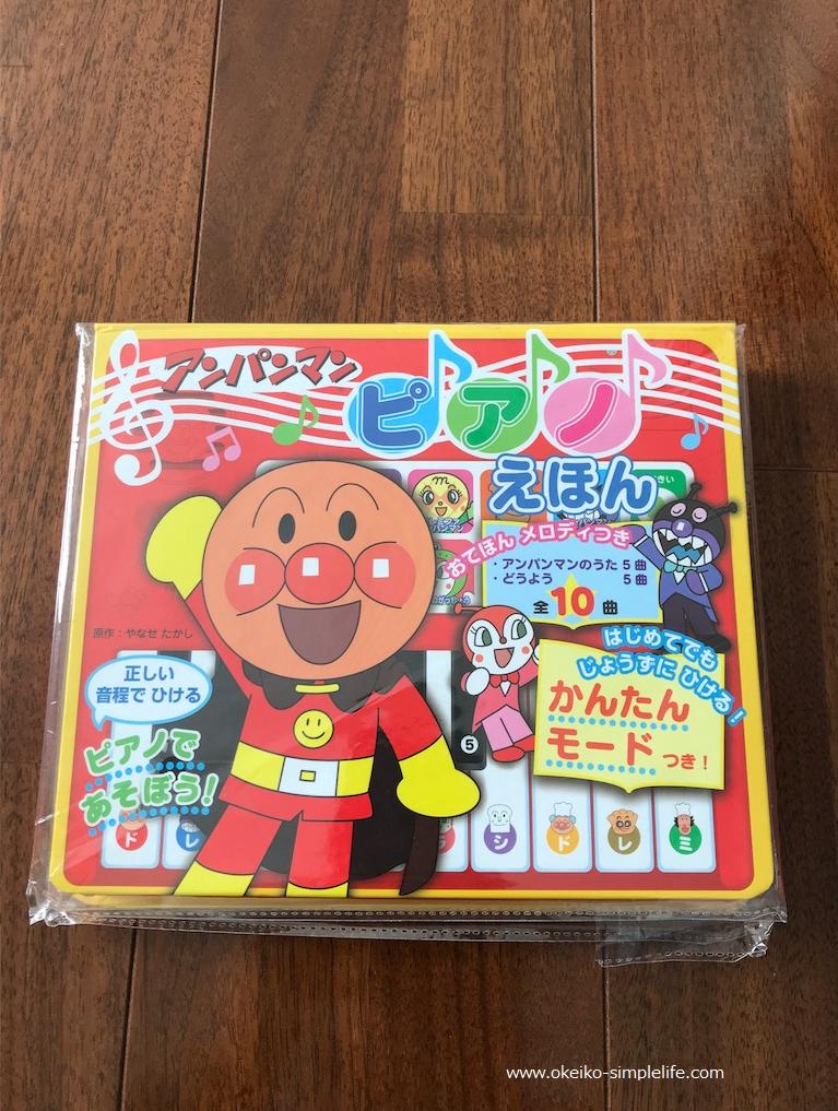 f:id:okeiko-life:20171202140653p:plain