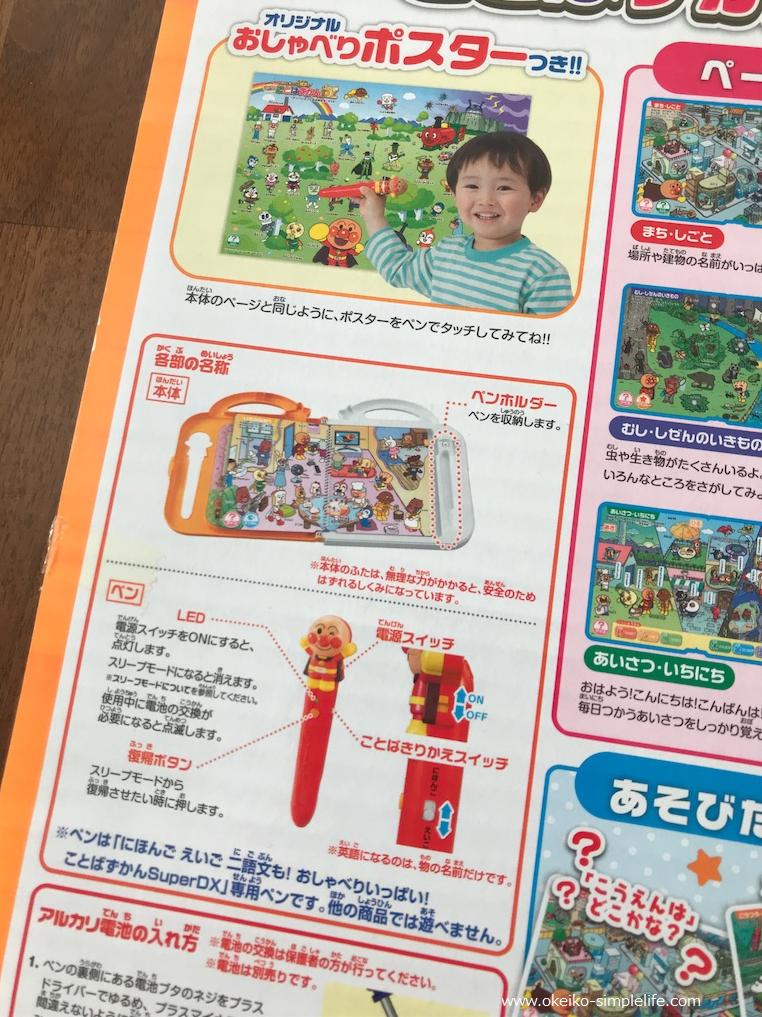 f:id:okeiko-life:20171202141159p:plain