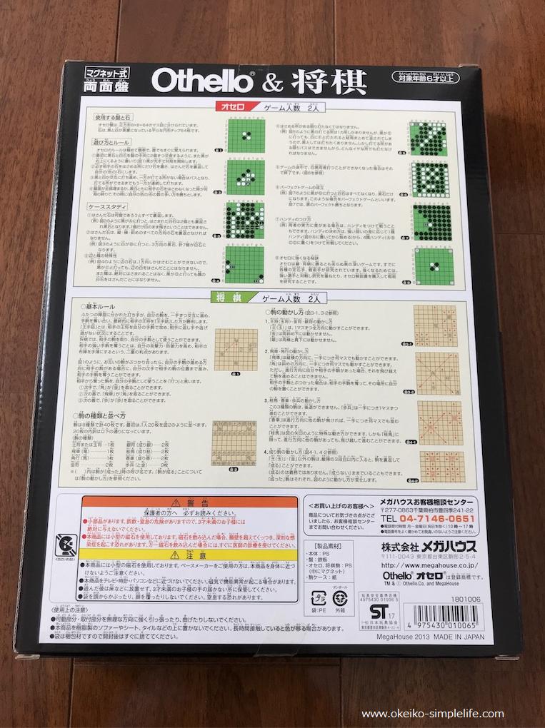 f:id:okeiko-life:20171202145551p:plain