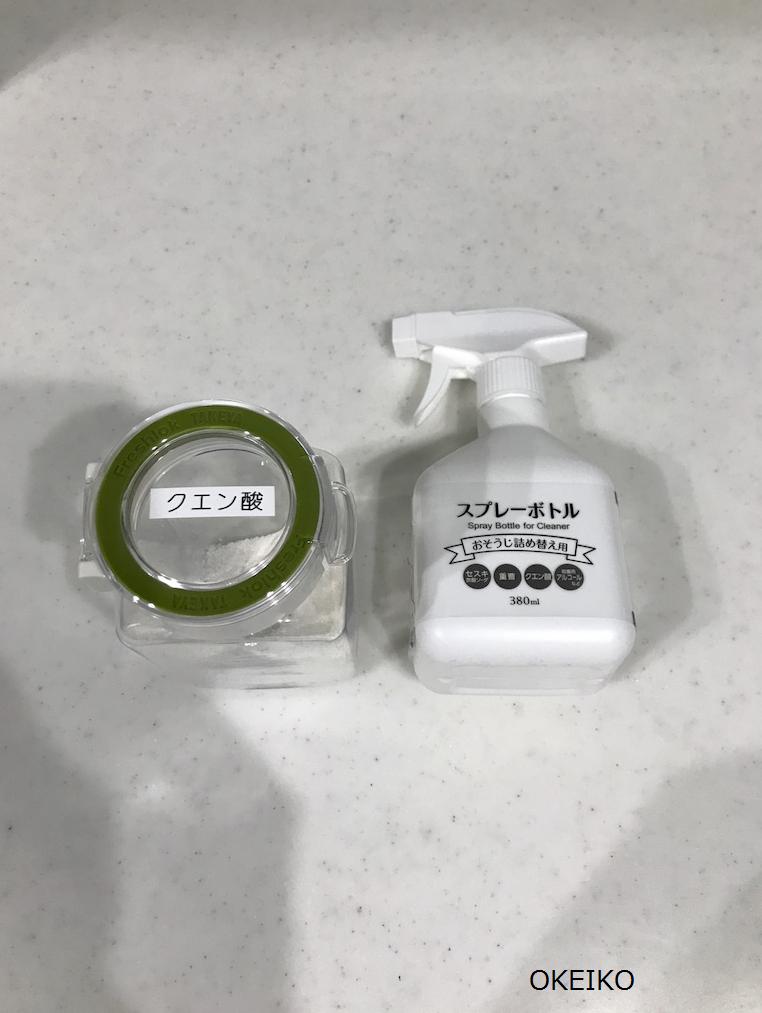 f:id:okeiko-life:20171214154247p:plain