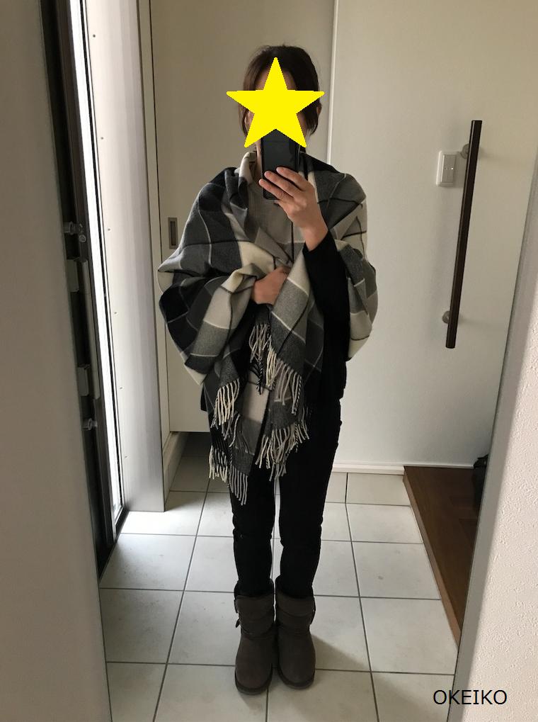 f:id:okeiko-life:20171216153311p:plain