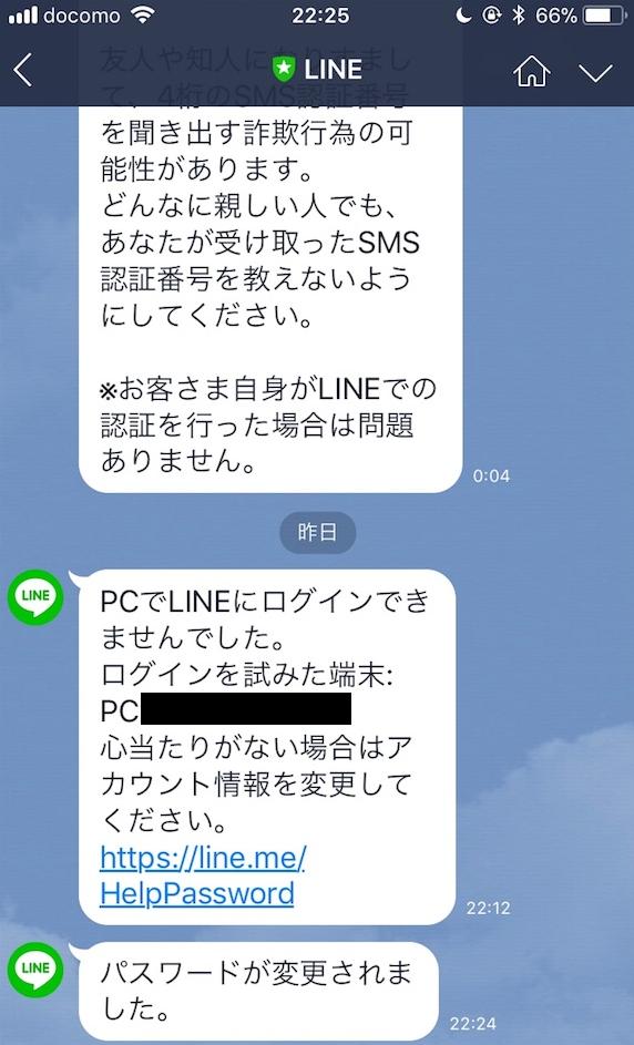 f:id:okeiko-life:20171228230821p:plain