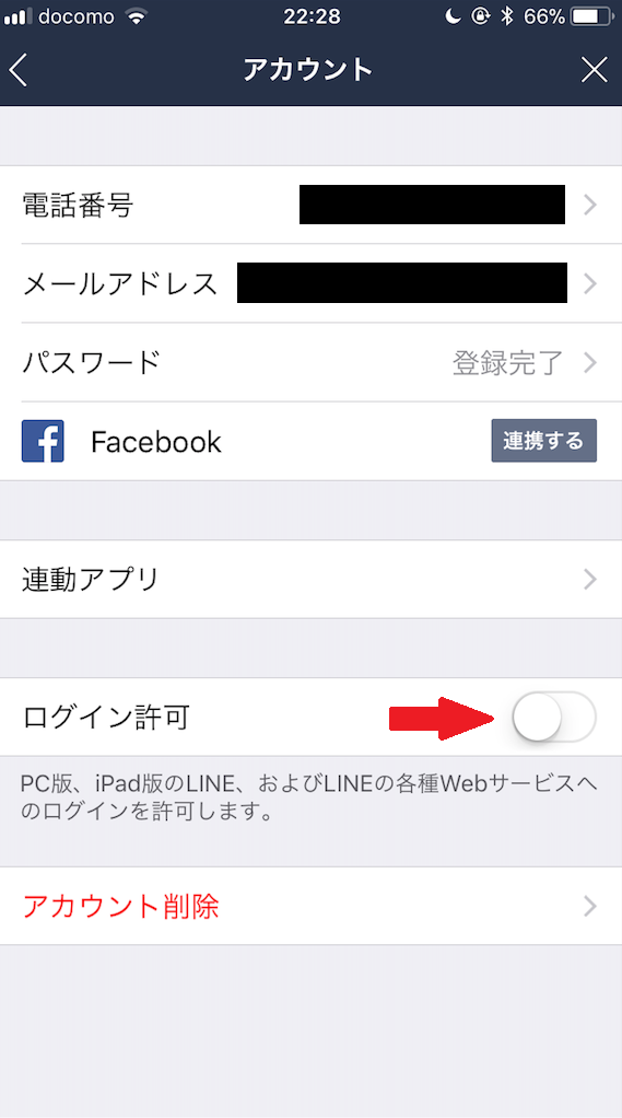 f:id:okeiko-life:20171228231024p:plain