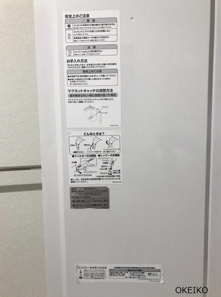 f:id:okeiko-life:20180208222323p:plain