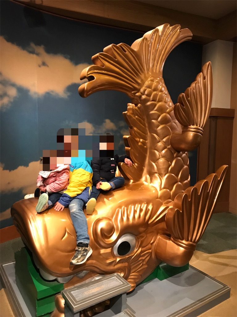 f:id:okeiko-life:20180211142405j:image