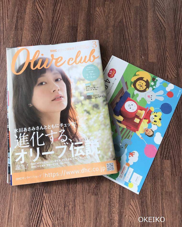 f:id:okeiko-life:20180212133857p:plain