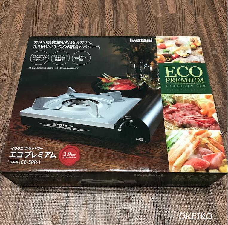 f:id:okeiko-life:20180215220805p:plain