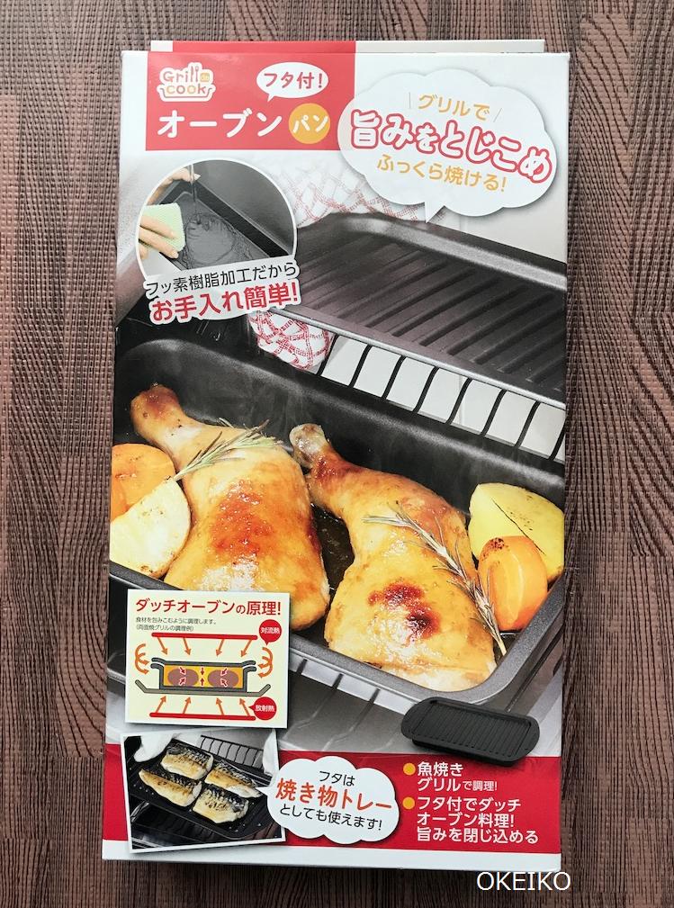 f:id:okeiko-life:20180310221055p:plain