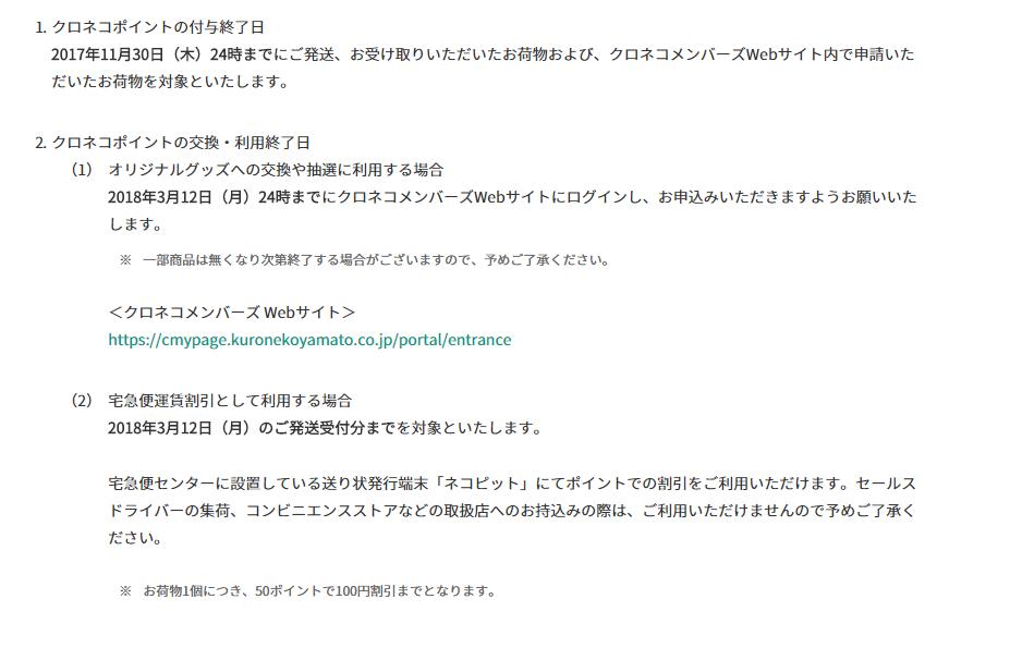 f:id:okeiko-life:20180311212738p:plain