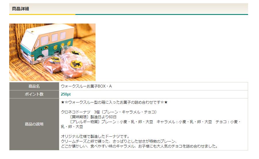f:id:okeiko-life:20180311213527p:plain