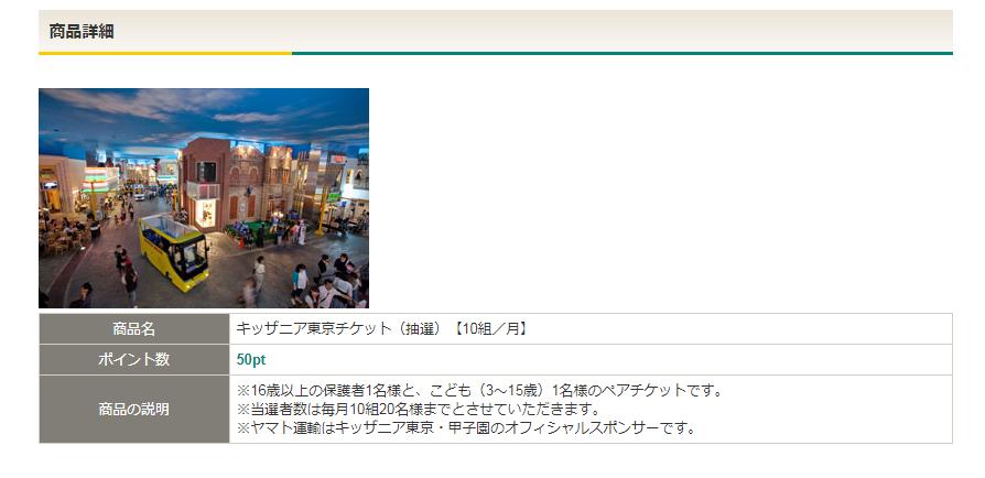 f:id:okeiko-life:20180311221153p:plain