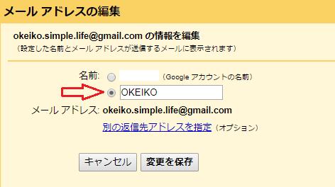 f:id:okeiko-life:20180414224255p:plain