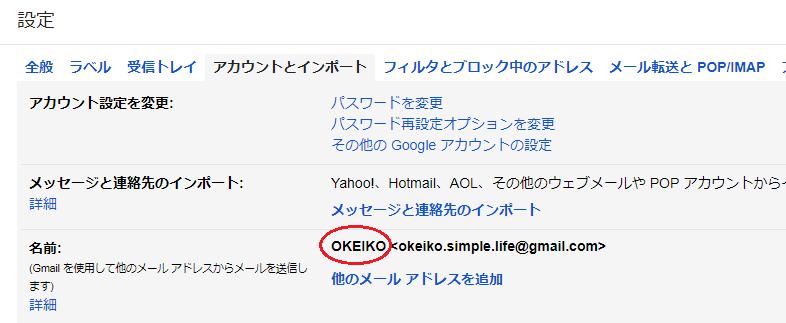 f:id:okeiko-life:20180414224640p:plain