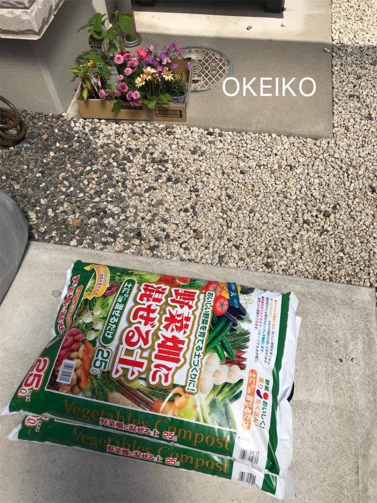 f:id:okeiko-life:20180429144135j:image