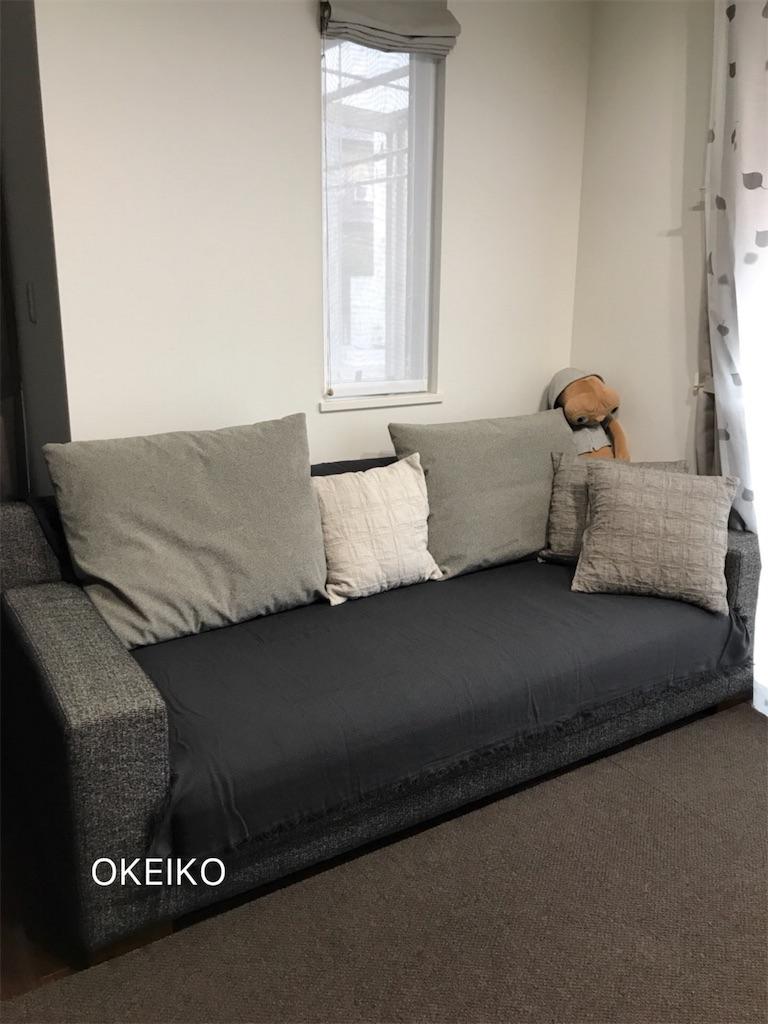 f:id:okeiko-life:20180508215121j:image