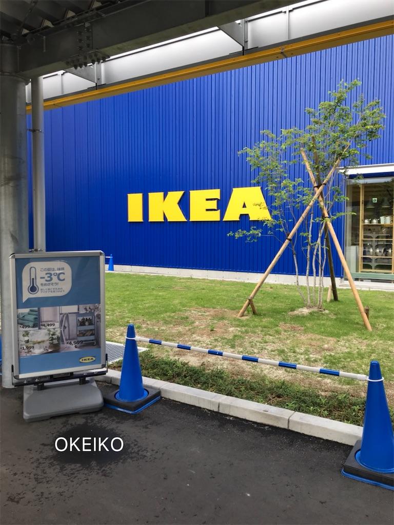 f:id:okeiko-life:20180508215139j:image