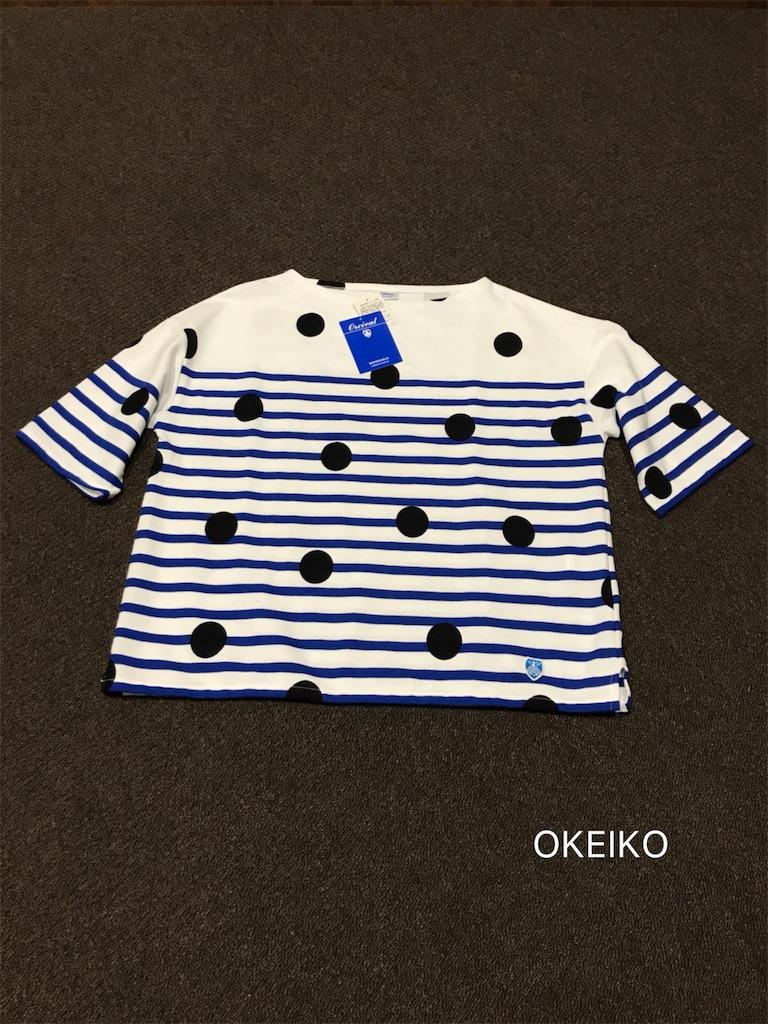f:id:okeiko-life:20180513132433j:image