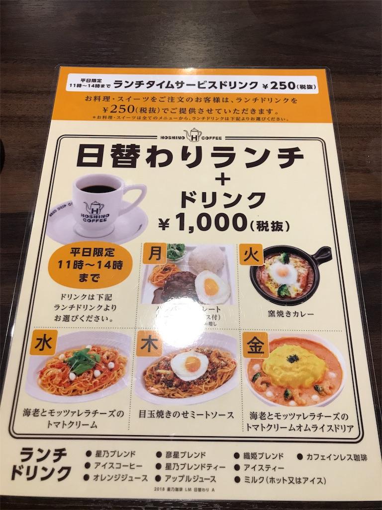 f:id:okeiko-life:20180531153351j:image