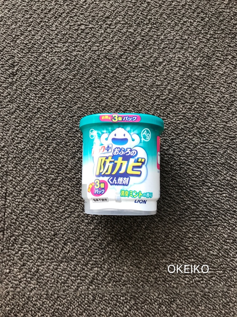 f:id:okeiko-life:20180603131329j:image