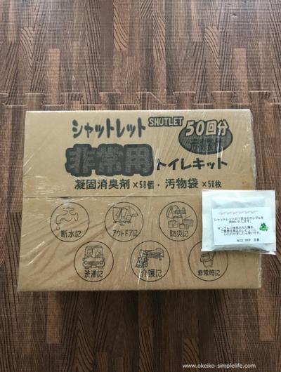 f:id:okeiko-life:20180714233723p:plain