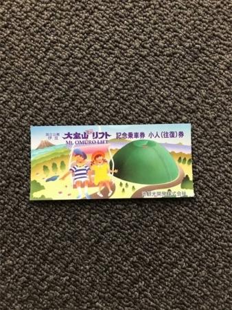 f:id:okeiko-life:20180808142102p:plain