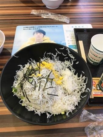 f:id:okeiko-life:20180808144025p:plain
