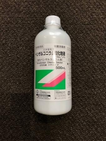f:id:okeiko-life:20180816220906p:plain