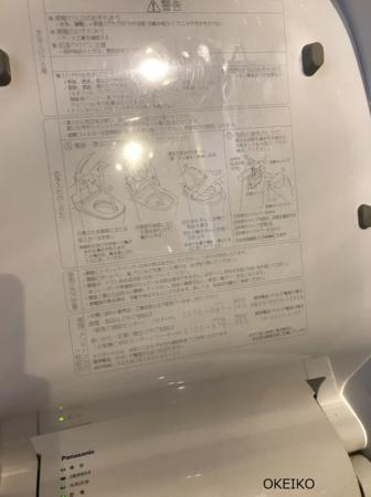 f:id:okeiko-life:20180819224844p:plain