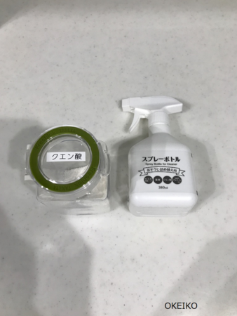 f:id:okeiko-life:20180819224924p:plain