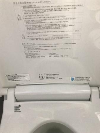 f:id:okeiko-life:20180820215953p:plain