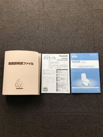 f:id:okeiko-life:20180820220240p:plain