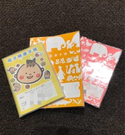 f:id:okeiko-life:20180913221744p:plain