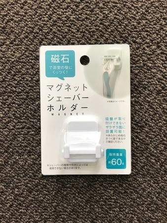 f:id:okeiko-life:20180918135658p:plain