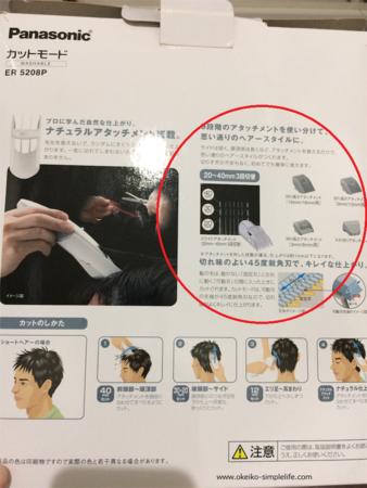 f:id:okeiko-life:20180921224209p:plain