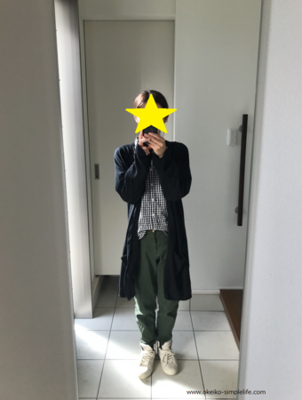 f:id:okeiko-life:20181017162920p:plain
