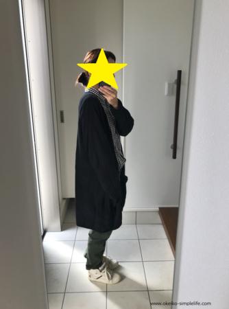 f:id:okeiko-life:20181017163019p:plain