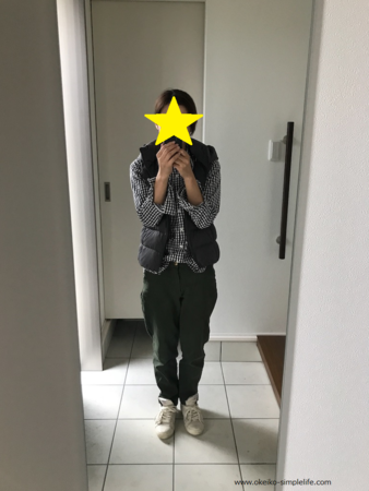 f:id:okeiko-life:20181017163407p:plain
