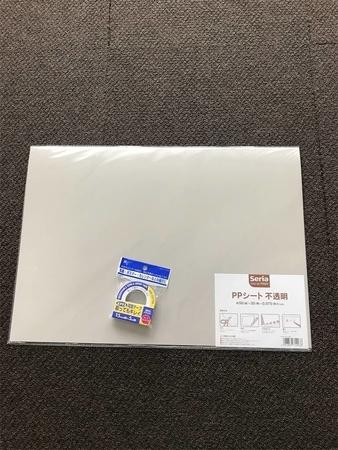 f:id:okeiko-life:20181023215515p:plain