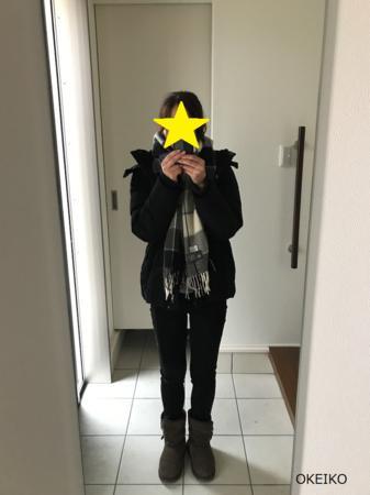 f:id:okeiko-life:20181101223057p:plain