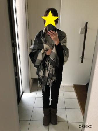 f:id:okeiko-life:20181101223248p:plain
