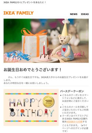 f:id:okeiko-life:20181102101933p:plain