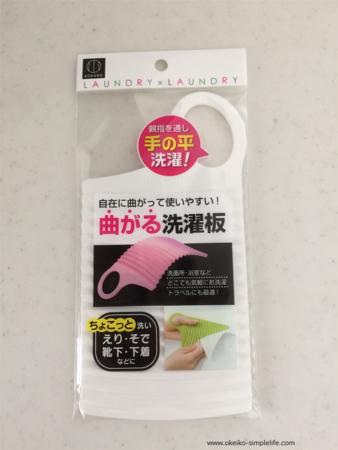 f:id:okeiko-life:20181119223435p:plain