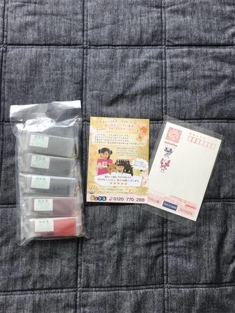 f:id:okeiko-life:20181127220413p:plain
