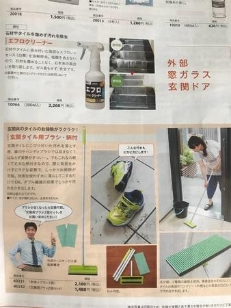 f:id:okeiko-life:20181128134501p:plain