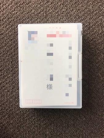 20190121214505