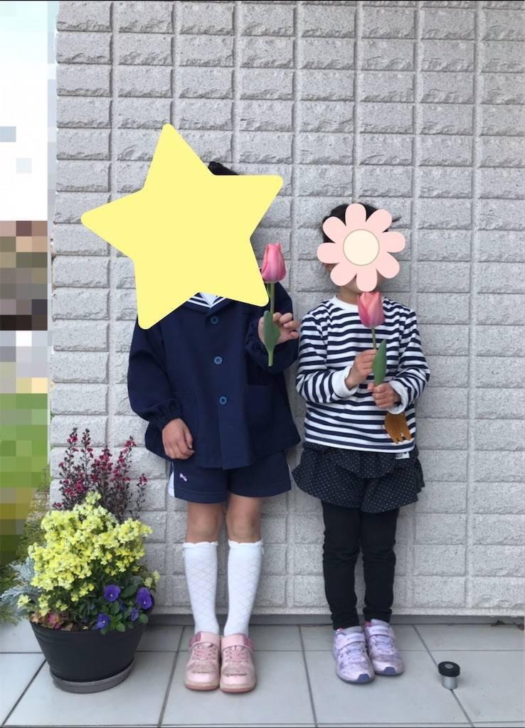 f:id:okeiko-life:20210404181101j:image